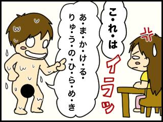 あまかける.jpg
