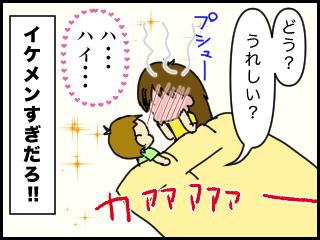 うれしい?.jpg