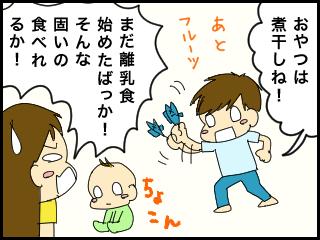 にぼし.jpg