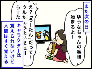 ゆうなちゃん.jpg