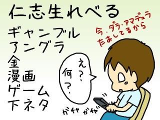 れべる.jpg