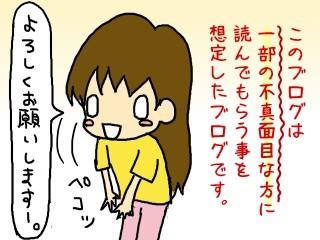 シオン.jpg