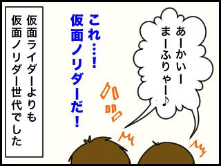 仮面ライダー.jpg