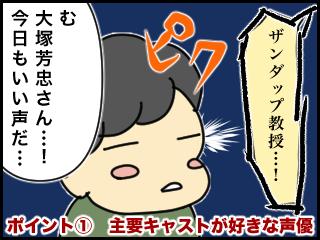 大塚さん.jpg