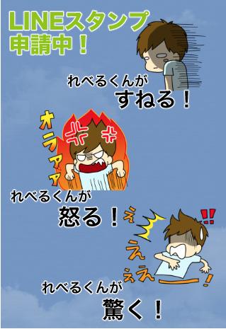 宣伝.png